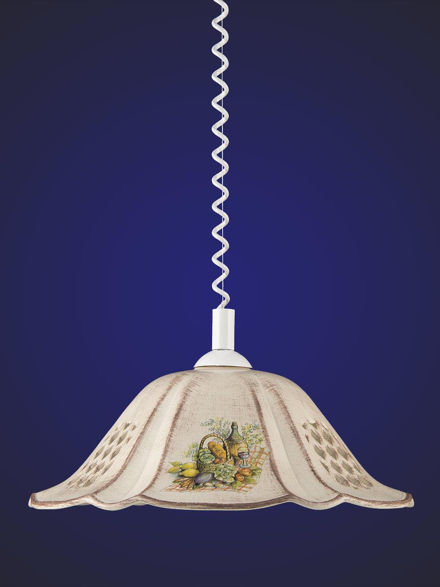 Pendelleuchte 207065 Keramik Serie 7.06 ''Casa Ceramica''