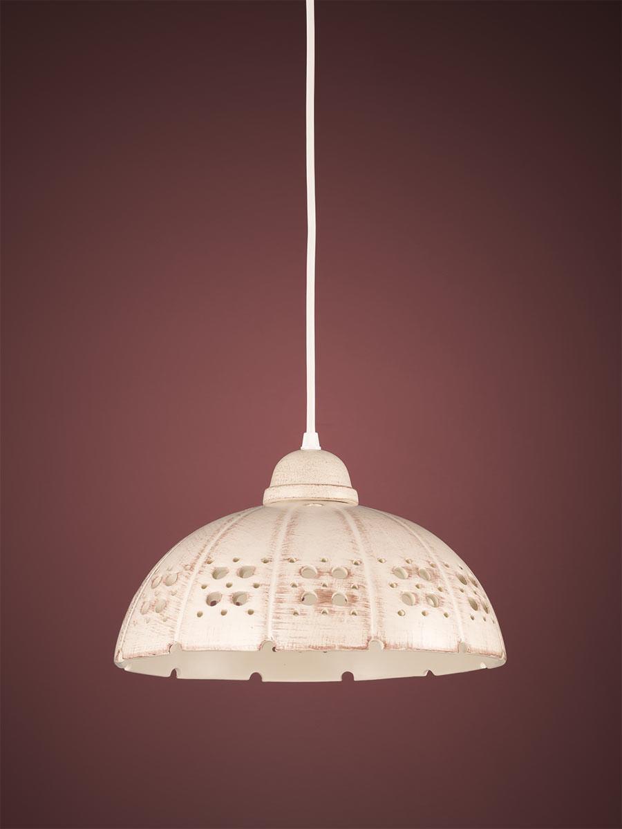 Pendelleuchte 207074 Keramik braun Serie 7.07 ''Luce Ceramica''